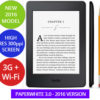 Kindle Paperwhite NZ